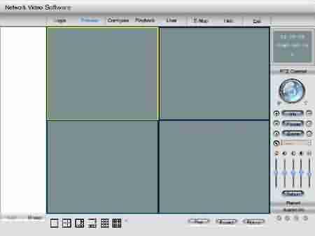 Network Video Yazılımı Ana Ekranı