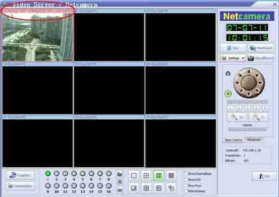 Kanal numarası, oynatma durumu, frame hızı, bit stream, IP adres numarası