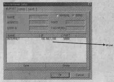 IP/PORT Ayar Ekranı