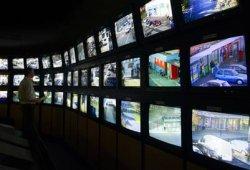Mobese kameraları, şehir izleme sistemleri
